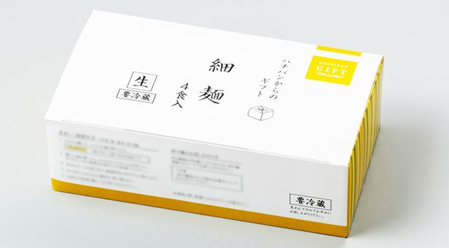 細麺箱画像