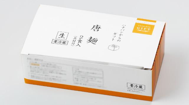 唐麺箱画像