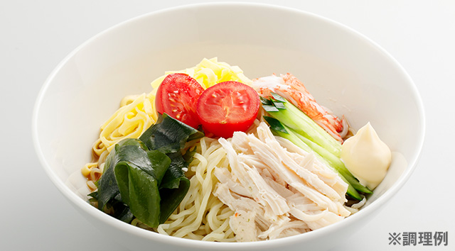 冷やし中華の調理例の写真